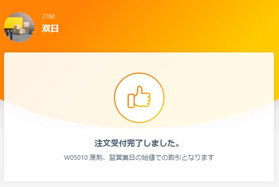 f:id:jun_0017:20210603164733p:plain