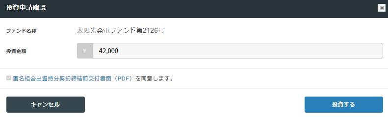 f:id:jun_0017:20210610190415p:plain
