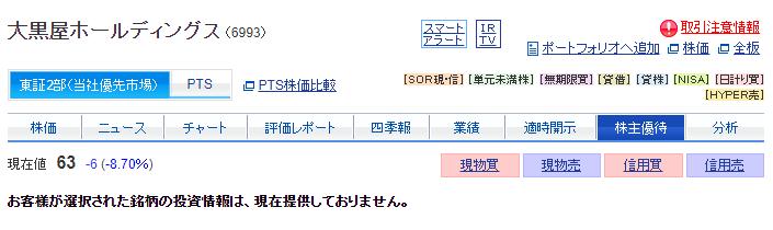 f:id:jun_0017:20210615152050p:plain