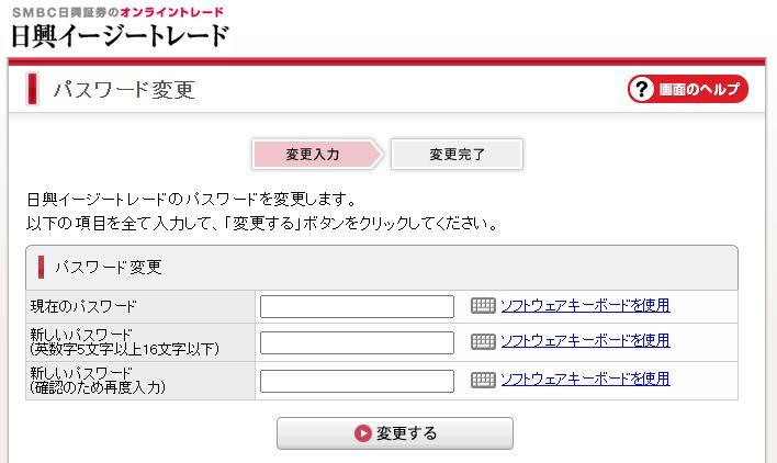 f:id:jun_0017:20210802150014p:plain