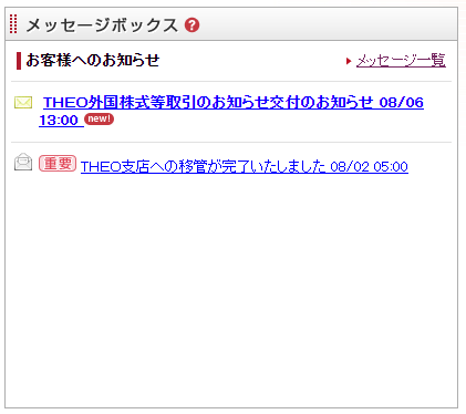 f:id:jun_0017:20210806132247p:plain