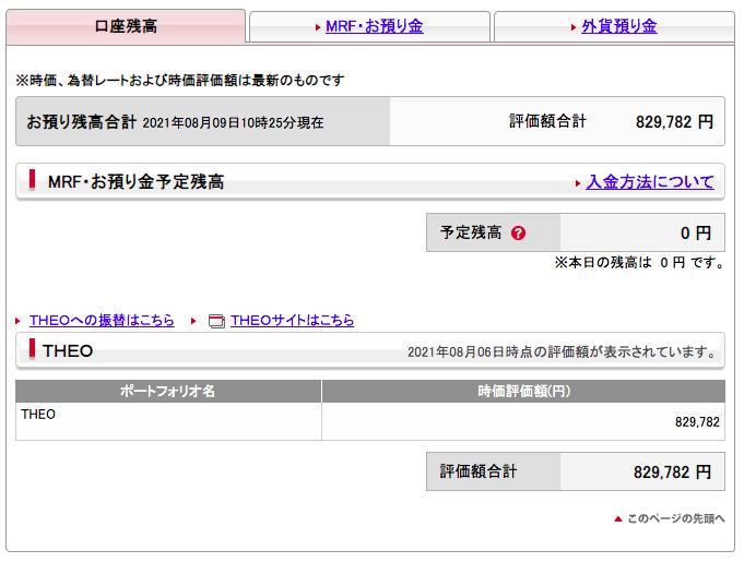 f:id:jun_0017:20210809105145p:plain