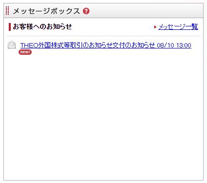 f:id:jun_0017:20210810132500p:plain