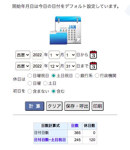 f:id:jun_0017:20210813215028p:plain