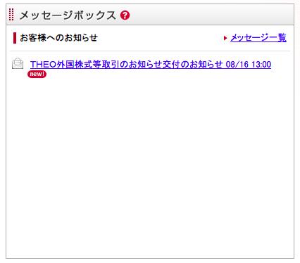 f:id:jun_0017:20210817014526p:plain