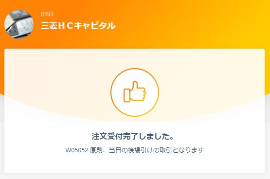 f:id:jun_0017:20210825111931p:plain
