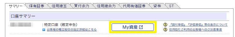 f:id:jun_0017:20210904135256p:plain