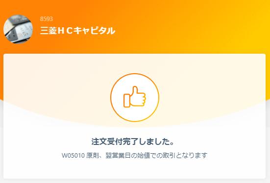 f:id:jun_0017:20210921161642p:plain