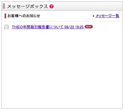 f:id:jun_0017:20210923163336p:plain