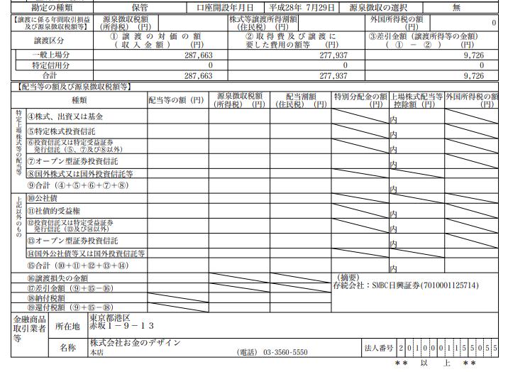 f:id:jun_0017:20210923164118p:plain