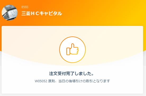f:id:jun_0017:20210924133154p:plain