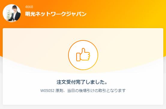f:id:jun_0017:20210928132232p:plain