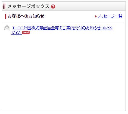 f:id:jun_0017:20210930191538p:plain