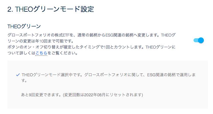 f:id:jun_0017:20211003143005p:plain