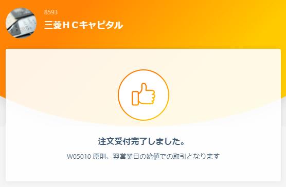 f:id:jun_0017:20211004191446p:plain