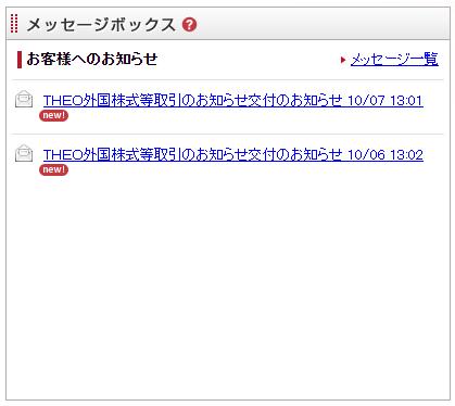 f:id:jun_0017:20211007134709p:plain
