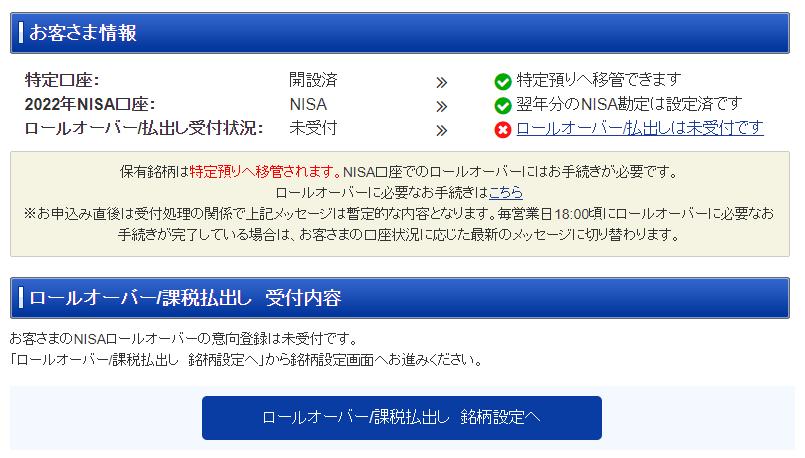 f:id:jun_0017:20211011141402p:plain