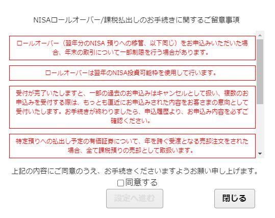 f:id:jun_0017:20211011141706p:plain