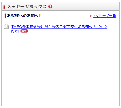 f:id:jun_0017:20211012145037p:plain