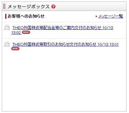 f:id:jun_0017:20211013151721p:plain