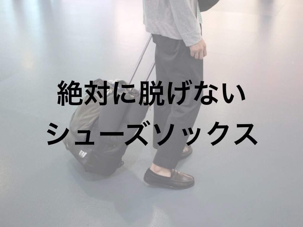 f:id:jun_53a_t:20180814172850j:image