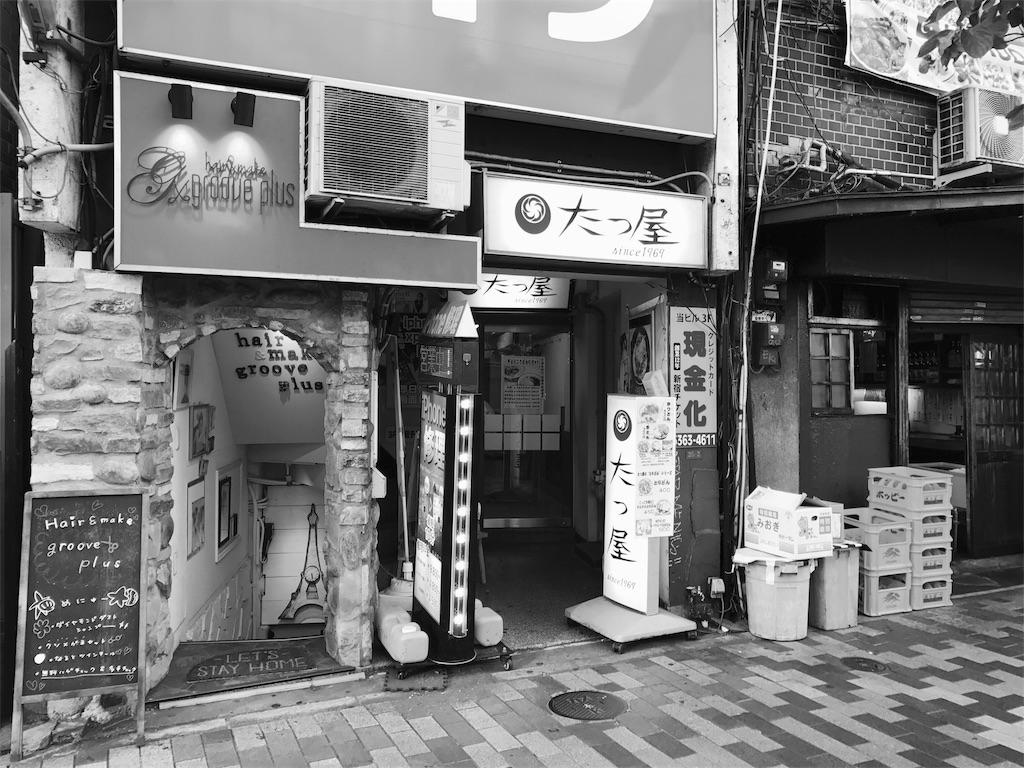 f:id:jun__615:20170617221608j:image