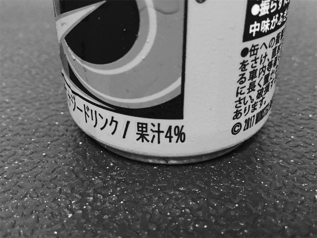 f:id:jun__615:20170628135219j:image