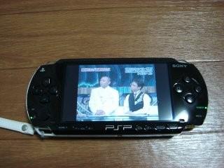 Location Free PSP