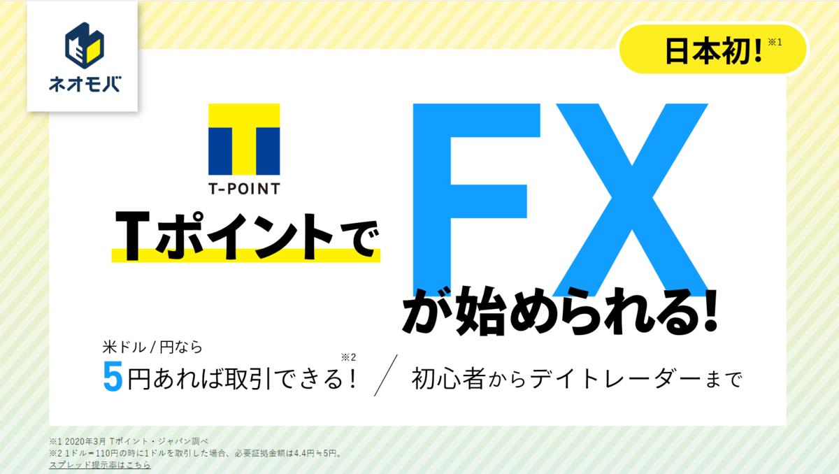 fx_fukugyou