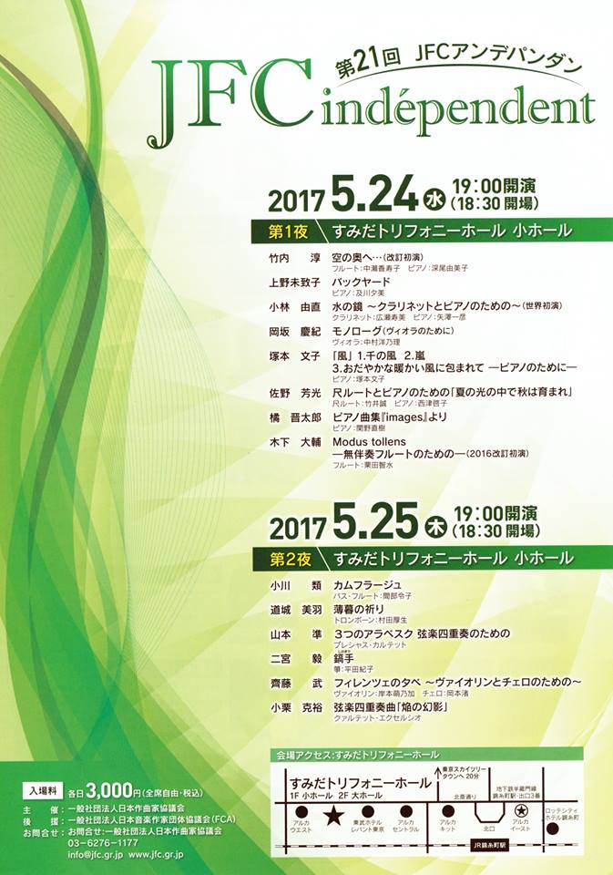 f:id:jun_yamamoto:20170409233756j:plain