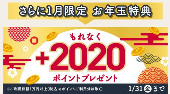 f:id:junchans123:20200105162430p:plain