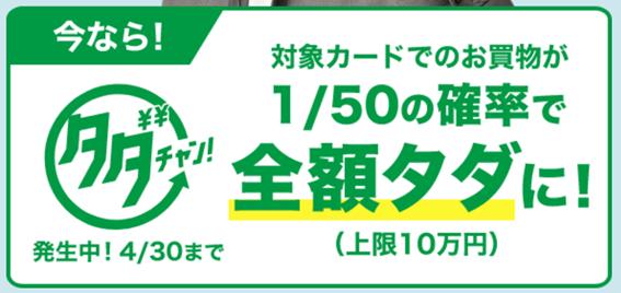 f:id:junchans123:20200203080109p:plain