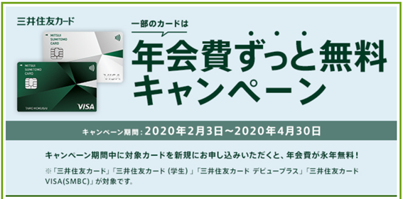 f:id:junchans123:20200302102302p:plain
