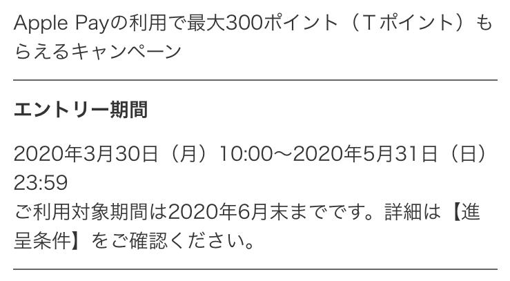 f:id:junchans123:20200403154437p:plain