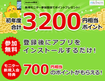 f:id:junchans123:20200612160148p:plain