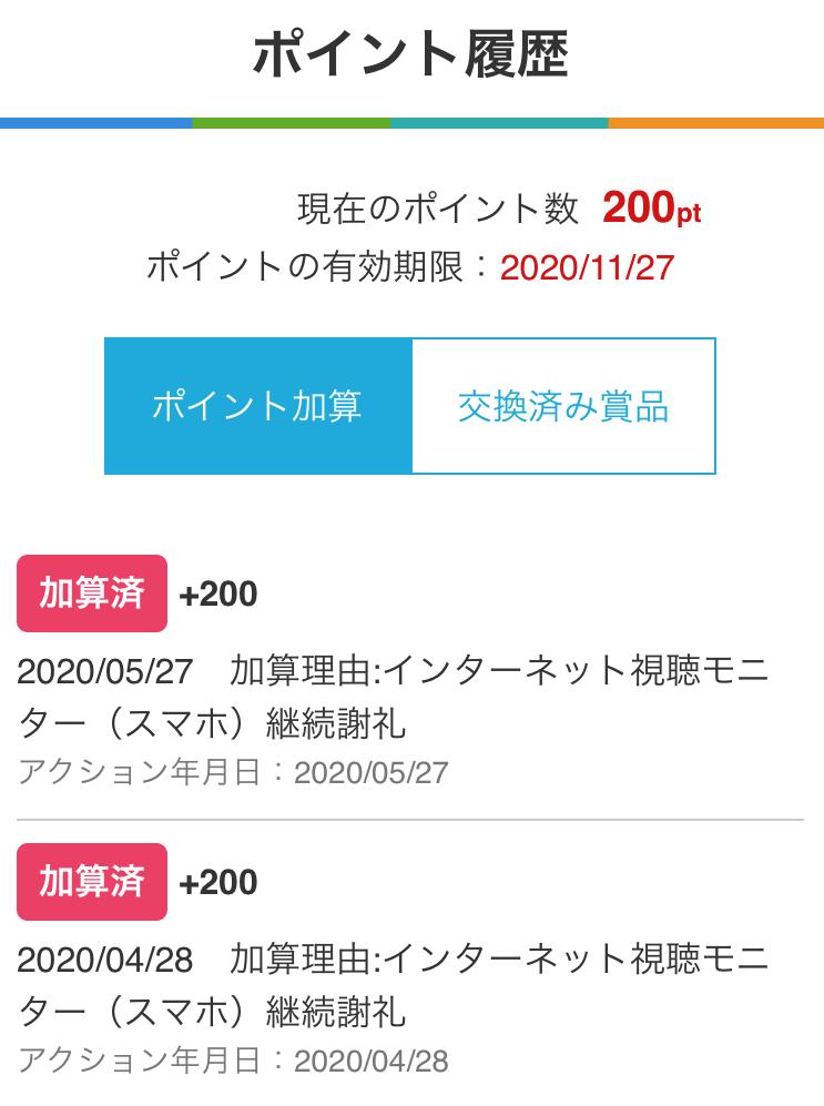 f:id:junchans123:20200612163911p:plain
