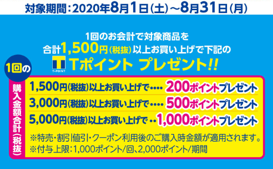 f:id:junchans123:20200805180619p:plain