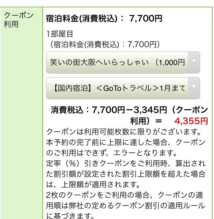 f:id:junchans123:20200825105849p:plain