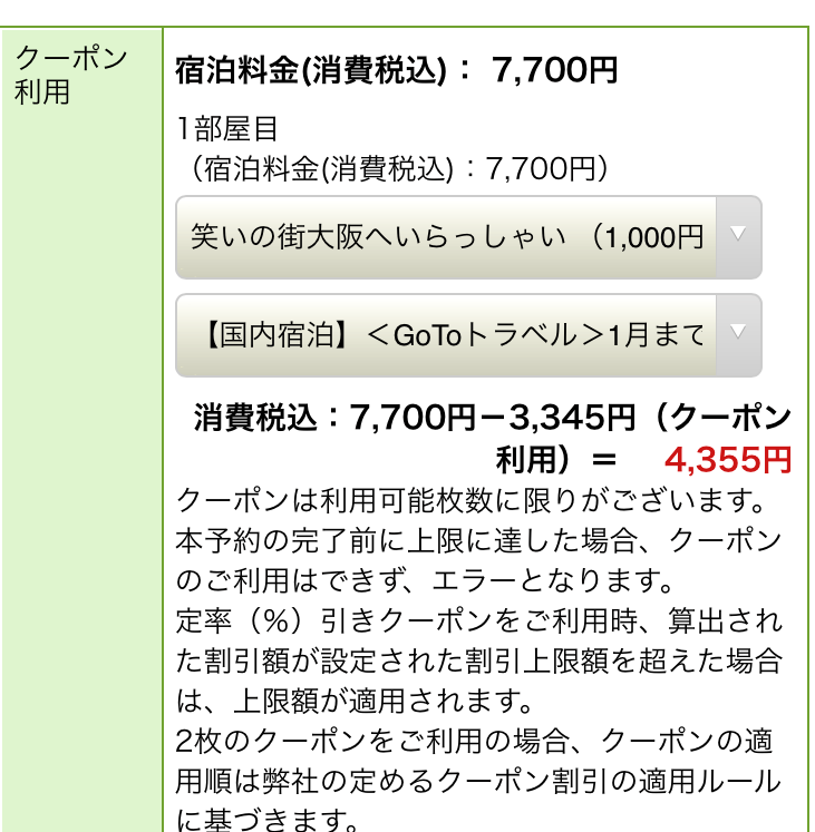 f:id:junchans123:20200903100657p:plain