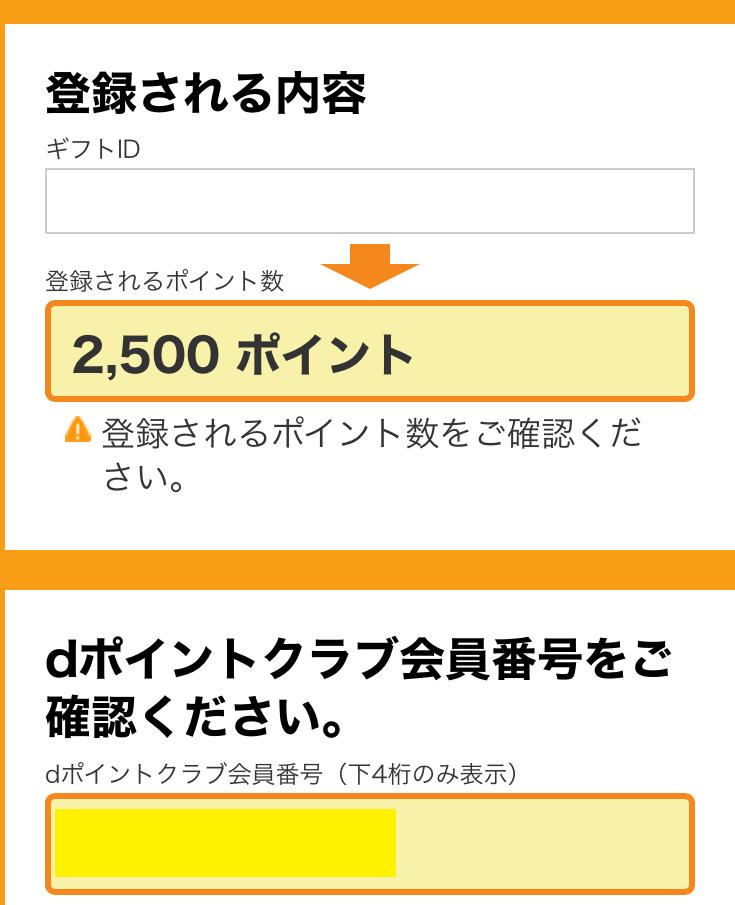 f:id:junchans123:20200930082152p:plain