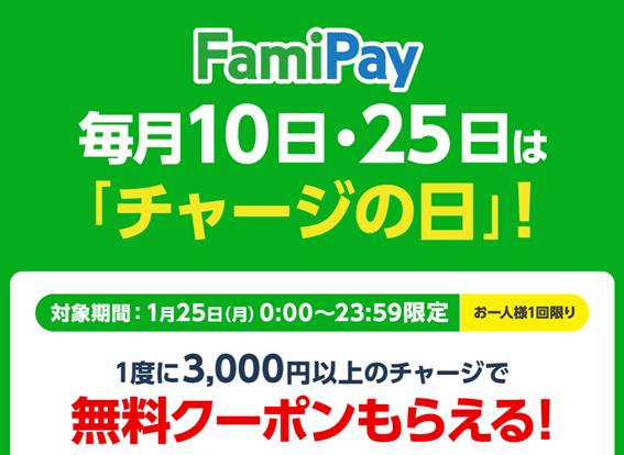 f:id:junchans123:20210125085942p:plain