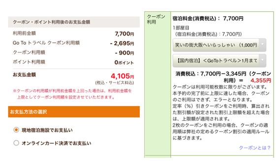 f:id:junchans123:20210406110421p:plain