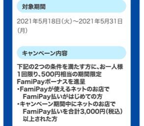 f:id:junchans123:20210519080315p:plain