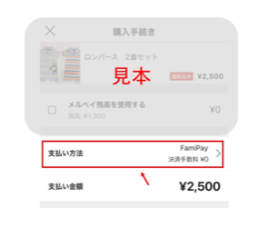 f:id:junchans123:20210519080809p:plain