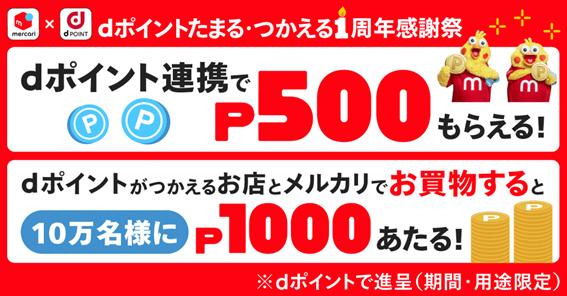 f:id:junchans123:20210527074044p:plain