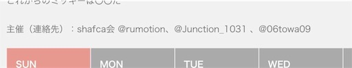 f:id:junction1031:20171201235554j:image