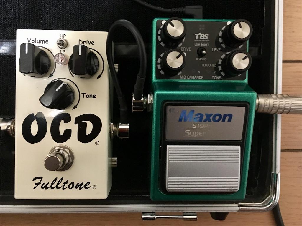 Maxon ST9Pro+とFulltone OCD