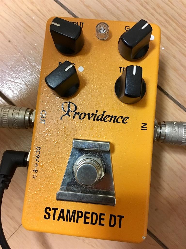 Providence SDT-2