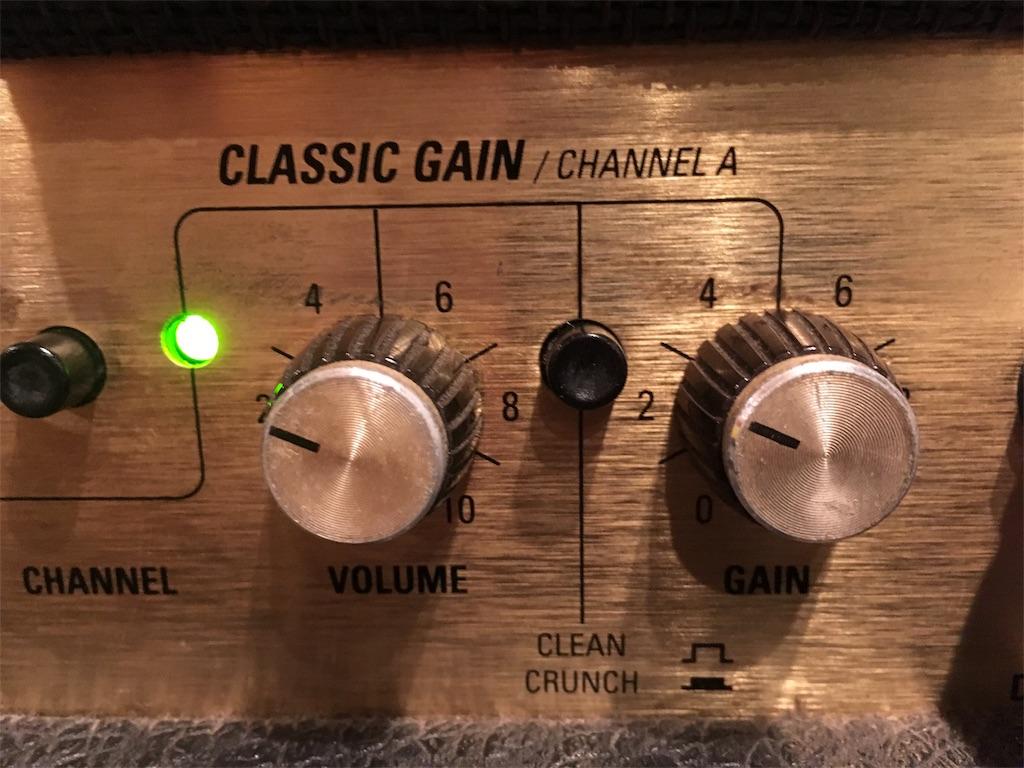 Marshall JCM2000の音量