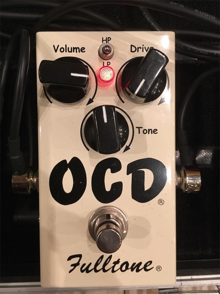 OCDのクリーンブースターセッティング